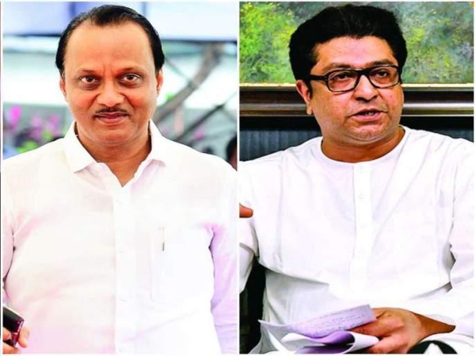 ncp leader ajit pawar reacts after meeting with mns chief raj thackeray ahead of lok sabha election | राज ठाकरेंच्या भेटीत काय घडले?; अजित पवारांच्या विधानातून सगळ्यांनाच कळले!