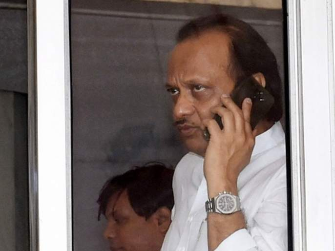 Will Ajit Pawar's problems increase? petition will be filed in the state co-operative bank scam   अजित पवारांच्या अडचणी वाढणार? राज्य सहकारी बँक घोटाळ्याप्रकरणी याचिका दाखल होणार