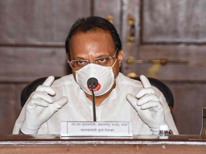 Deputy Chief Minister Ajit Pawar corona positive admitted to Breach Candy Hospital for treatment   उपमुख्यमंत्री अजित पवार कोरोना पॉझिटिव्ह, उपचारांसाठी ब्रीच कँडी रुग्णालयात दाखल