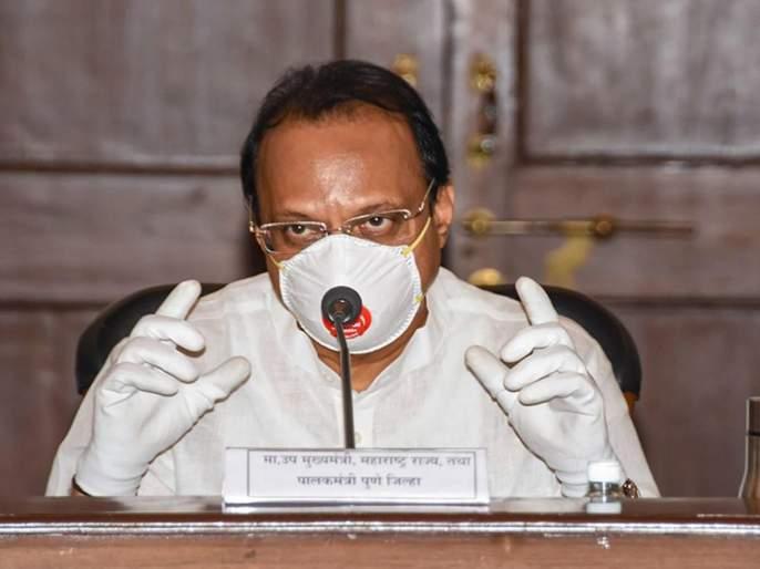 Deputy CM Ajit Pawar not Corona Positive; Parth Pawar told | Ajit Pawar News: अजित पवारांना कोरोनाची लागण नाही; पार्थ पवारांनी केले अफवांचे खंडन