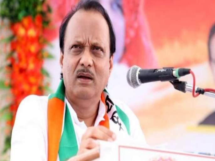 New ministrey post come in hand, but don't sad: Ajit Pawar | नवीन खातीवाट्याला आली तरी नाराजी नाही : अजित पवार
