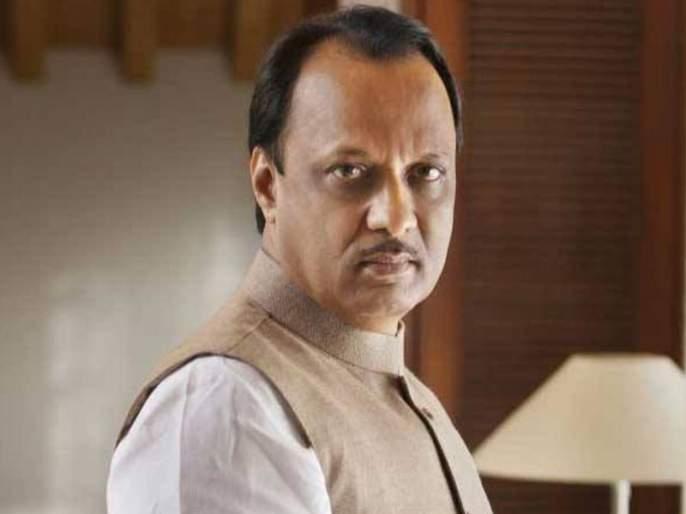 Activists think I should be Deputy Chief Minister: Ajit Pawar   कार्यकर्त्यांना वाटते मीच उपमुख्यमंत्री व्हावे : अजित पवार