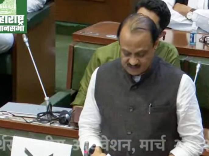 maharashtra budget 2021 ajit pawar informed that 31 lakh 23 thousand farmers get benefit of loan waiver | Maharashtra Budget 2021: राज्यातील ३१ लाख २३ हजार शेतकऱ्यांना कर्जमुक्तीचा लाभ: अजित पवार