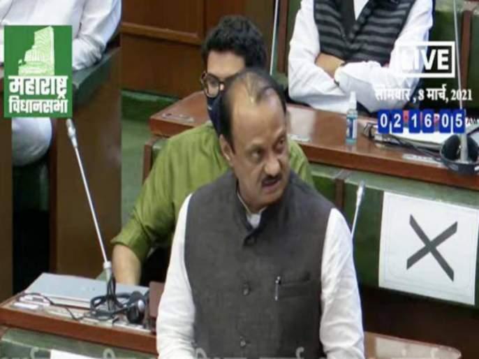 Maharashtra Budget 2021: What exactly did Pune get in the state budget?   Maharashtra Budget 2021: राज्याच्या अर्थसंकल्पात पुण्याला नेमकं काय मिळालं ? जाणून घ्या...