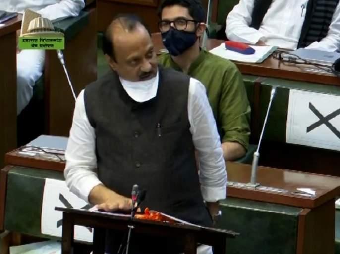 Maharashtra Budget 2021: Agriculture sector has saved the state's economy - Ajit Pawar | Maharashtra Budget 2021 : कृषी क्षेत्रानेच राज्याच्या अर्थव्यवस्थेला सावरले - अजित पवार