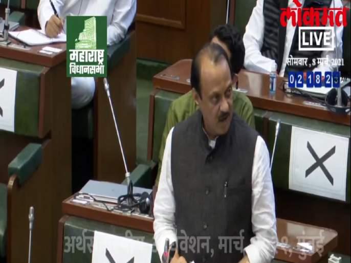 """Maharashtra Budget 2021 Government provisions Rupees 7500 crore for health sectors   Maharashtra Budget 2021 : """"महाराष्ट्र संकटापुढे कधीही झुकला नाही""""; सरकारकडून आरोग्य विभागासाठी ७ हजार ५०० कोटी रूपयांची तरतूद"""