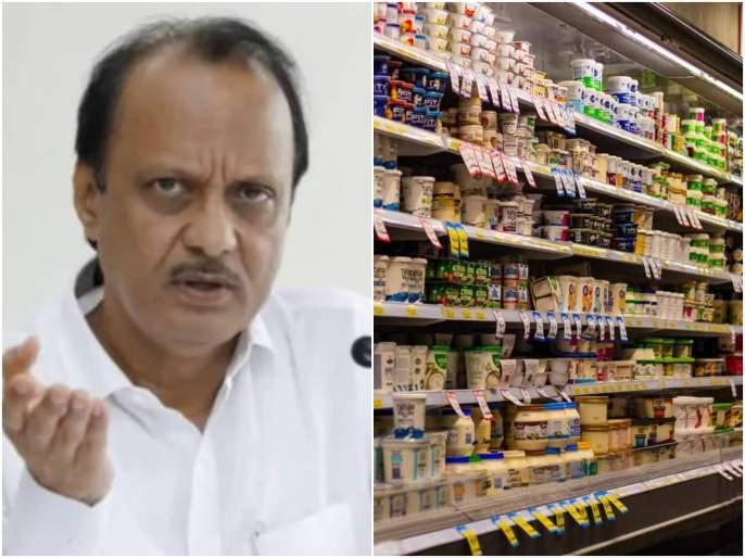 Maharashtra Lockdown coronavirus restrictions grocery store will now only be open for 4 hours ajit pawar | Maharashtra Lockdown: निर्बंधांबाबत मोठी बातमी; किराणा मालाची दुकानं आता फक्त ४ तासच खुली राहणार
