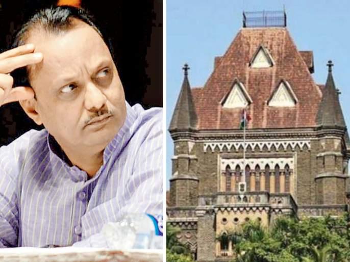 know major developments regarding alleged fraud in maharashtra state co op bank | अजित पवारांसह काँग्रेस-राष्ट्रवादीच्या अडचणी वाढवणारा राज्य सहकारी बँक घोटाळा नेमका आहे काय?