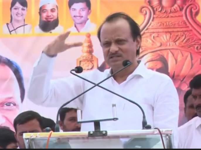 Where is Anna Hazare now Question of Ajit Pawar | आमच्या काळात आंदोलन करणारे अण्णा हजारे आता गप्प का? : अजित पवार