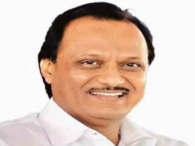 Ajit Pawar gets 'clean chit', 'ACB' affidavit in high court irrigation scam | अजित पवारांना अमरावती विभागातील सिंचन घोटाळ्यातही 'क्लीन चिट'