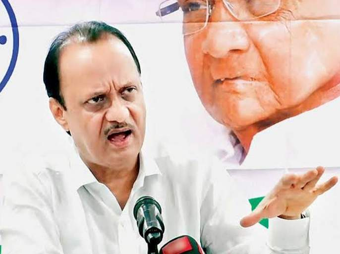 Maharashtra Government Formation Live: Arvind Sawant resigns, Shiv Sena out of NDA   Maharashtra Government Formation Live: राज्यपालांकडून राष्ट्रवादीला सत्ता स्थापनेचं निमंत्रण