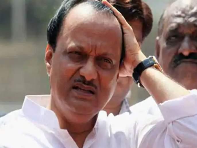 BJp's privilege of motion against Ajit Pawar | अजित पवारांविरोधात हक्कभंग; भाजपाची सूचना विधानसभा उपाध्यक्षांनी स्वीकारली