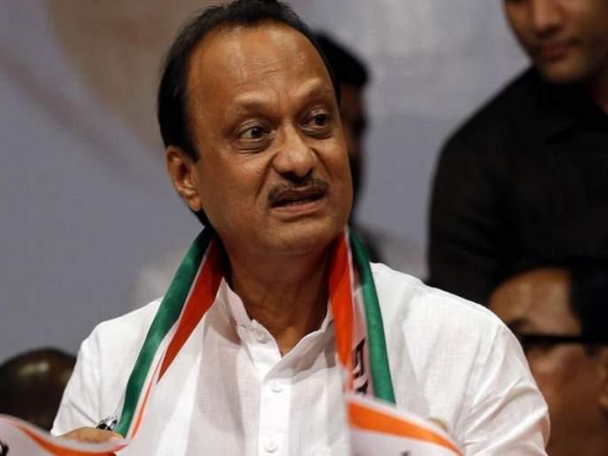 Maharashtra Election 2019 : 'If Ajit Pawar tells us where to dance, cantr cry clearly. says laxman dhobale in solapur | Maharashtra Election 2019 : 'अजित पवार कुठं कुठं नाचतात हे सांगितलं, तर हुंदका आवरता येणार नाही'