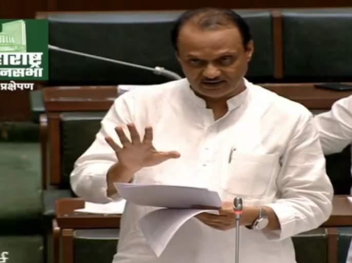 punish those people for life; Demand in the Assembly session By Ajit Pawar | Video:...तर अशा लोकांना जन्मठेपेची शिक्षा द्या; संतप्त अजितदादांची विधानसभेत मागणी