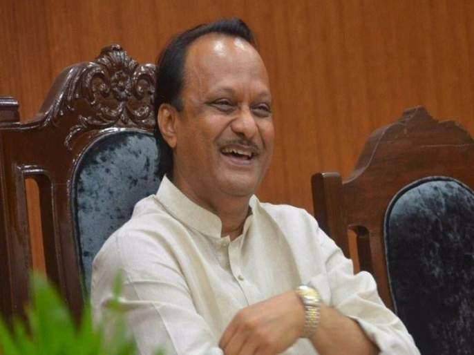 We have to show carrots to protect the workers, said Deputy CM Ajit Pawar   'कार्यकर्ते जपण्यासाठी गाजर दाखवावं लागतं';अजित पवारांचा विरोधकांना टोला