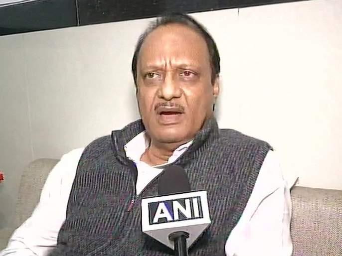 Rahul gandhi's Savarkar's statement hits mahavikas aaghadi, Ajit Pawar says ... | सावरकरांवरील विधानामुळे महाविकास आघाडीला फटका? अजित पवार म्हणतात...