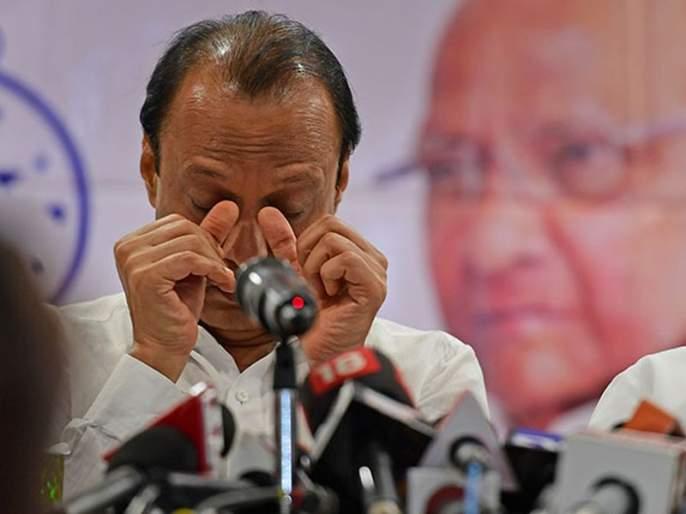 Maharashtra Election 2019: If Uddhav Thackeray didn't have tears in his eyes, Ajit Pawar's question on ED notice | Maharashtra Election 2019: ... तर उद्धव ठाकरेंच्या डोळ्यात अश्रू आले नसते का, अजित पवारांचा सवाल