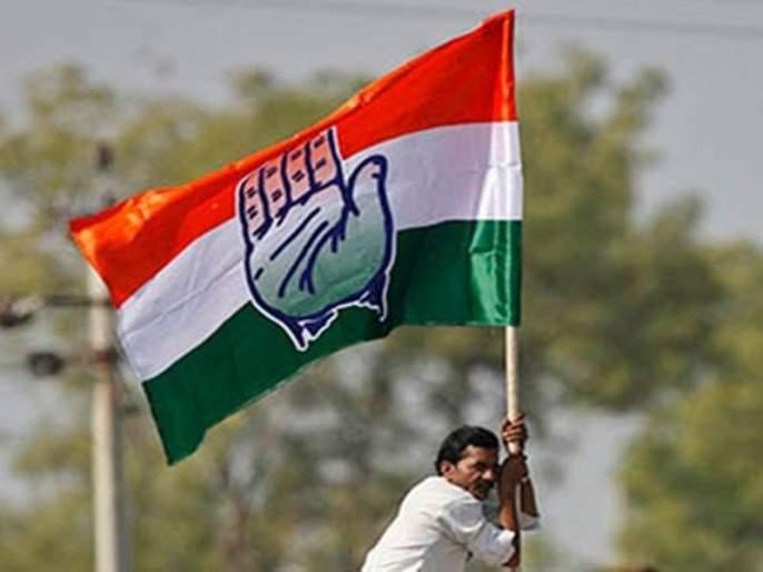 bhopal Congress leader's tongue collapses, BJP vows against female candidate by ajiy singh | काँग्रेस नेत्याची जीभ घसरली, भाजपच्या महिला उमेदवाराबद्दल अपशब्द