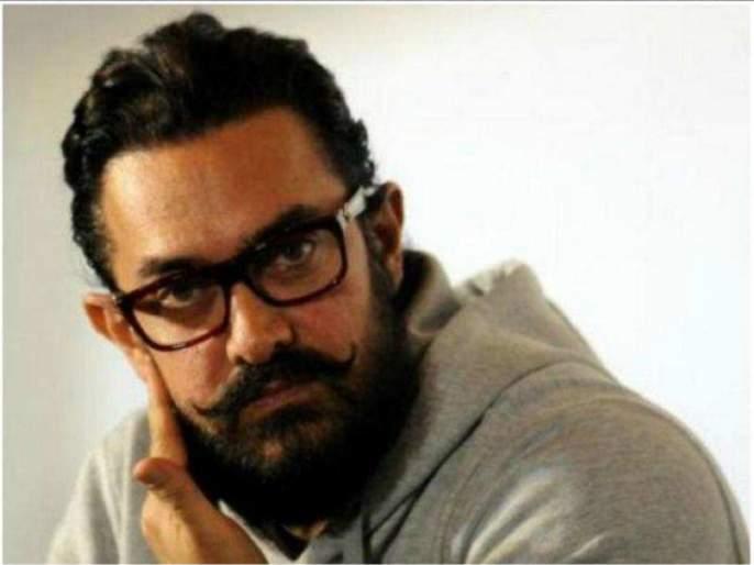 Aamir khan took this decision after failure of thugs of hindustan | आमिर खानच्या फॅन्सना या कारणामुळे बसू शकतो धक्का