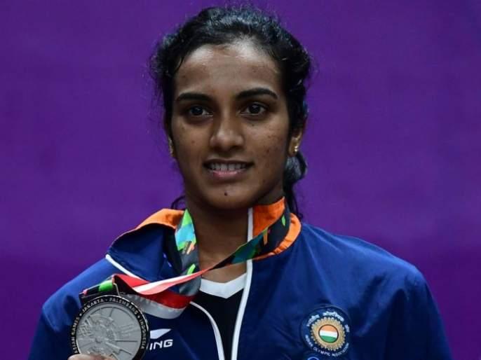 Indus Place Showcase for Olympic Medal! | ऑलिम्पिक पदकासाठी पी. व्ही. सिंधूने ठेवलीय शोकेसमध्ये जागा!