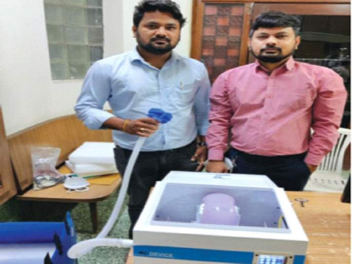 Yavatmal engineer realizes multi-purpose ventilator, also approved by Central Government,   यवतमाळच्या अभियंत्याने साकारले बहुपयोगी व्हेंटिलेटर, केंद्र सरकारचीही मान्यता