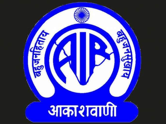 Aired for the first time since the AIR news conference in the Mumbai Central Sangharsh, there was no national Marathi news paper   आकाशवाणी मुंबई केंद्रातील वृत्त निवेदक संपावर गेल्याने पहिल्यांदाच प्रसारित झाले नाही राष्ट्रीय मराठी बातमीपत्र