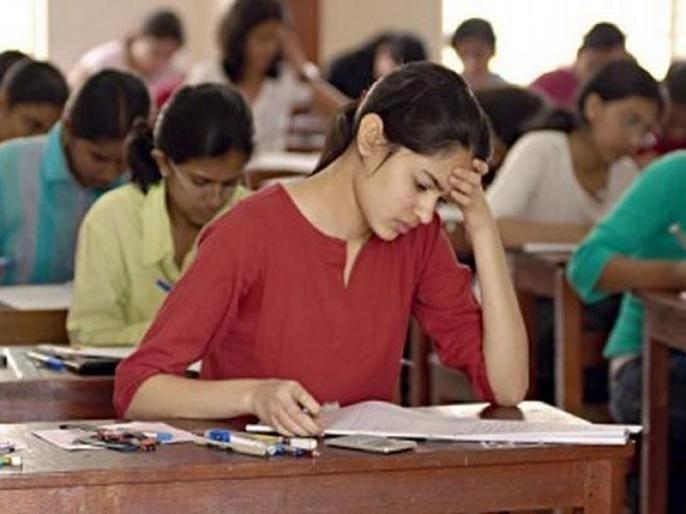JEE Main 2020 Exam Day Guidelines, Check Here | JEE Main 2020 Exam : जेईई विद्यार्थ्यांसाठी मोठी बातमी! परीक्षेसाठी मार्गदर्शक सूचना जाहीर