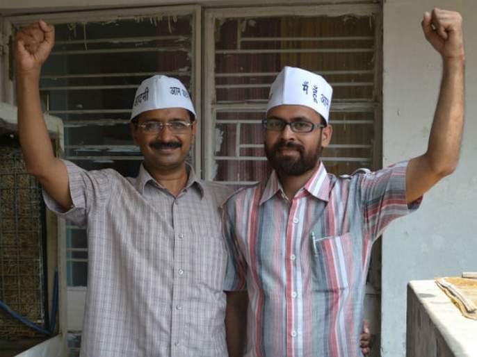 delhi election 2020 akhilesh tripathi thanked kejriwal and the public for trusting   IASच्या तयारीसाठी गेला होता दिल्लीला, तिसऱ्यांदा बनला आपचा आमदार