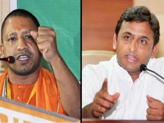 Loksabha election 2019; Akhilesh Yadav Attack On Chief Minister Yogi Adityanath | योगींच्या भेटीआधी दलितांना साबण आणि शॅम्पूने आंघोळ घातली, सपाचा आरोप