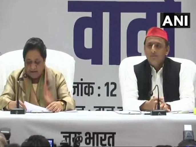 bsp supremo Mayawati announces tie up with Akhilesh Yadav SP ahead of lok sabha election 2019 | लोकसभा निवडणुकीसाठी सपा-बसपाची आघाडी; अखिलेश, मायावतींकडून घोषणा