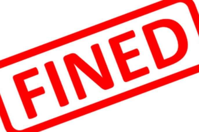 Akola Municipal Corporation recovered a fine of Rs 52,000 | अकोलेकर बेफिकीर; मनपाने वसूल केला ५२ हजारांचा दंड