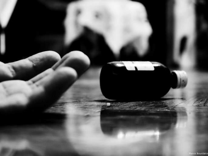 Teacher's suicide; consume poison in school | शिक्षकाची आत्महत्या; शाळेतचप्राशन केलेविष