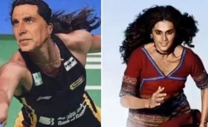 akshay kumar memes goes viral on social media after pv sindhu biopic announced | Memes Viral: मजे ले रहा है तू!!नेटक-यांनी का घेतली अक्षय कुमारची मजा?