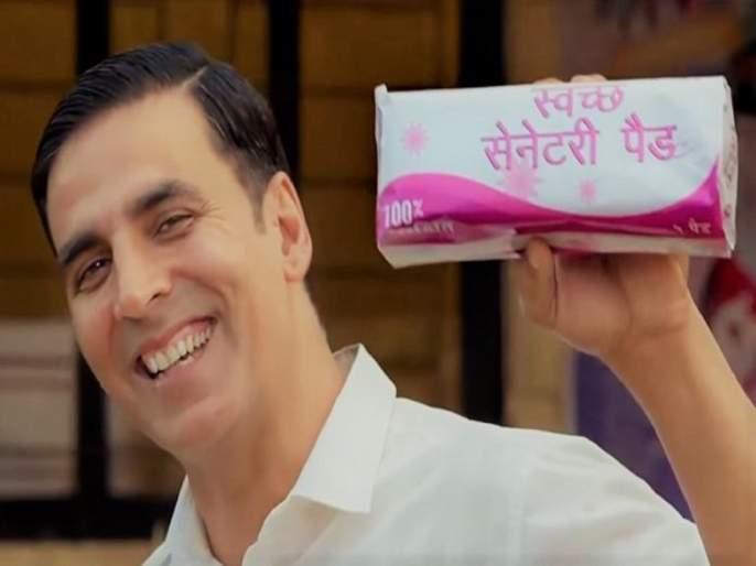 Akshay Kumar now comes forward to provide sanitary pads PSC | लॉकडाऊनच्या काळात अक्षय कुमार खऱ्या आयुष्यात बनला पॅडमॅन, वाटतोय महिलांना सॅनिटरी नॅपकिन