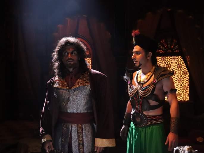 Will Aladdin be able to stop Zafar from acquiring immense evil power | 'अलाद्दिन: नाम तो सुना होगा'मध्ये अलाद्दिन जफरला हे काम करण्यापासून थांबवू शकेल ?