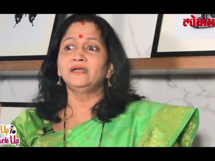 Technology brings to the forefront of the creation of masterpieces in Marathi film: Alka Kubal | तंत्रज्ञानामुळे मराठी चित्रपटातील उत्तम कलाकृतींची निर्मिती रसिकांसमोर येतेय : अलका कुबल
