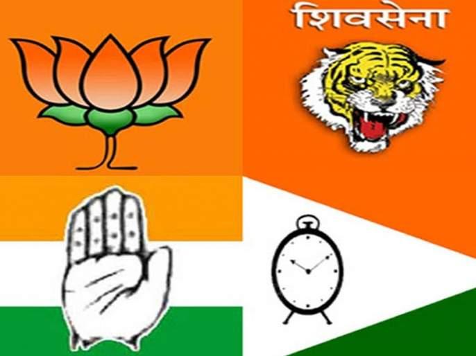 Maharashtra Vidhan Sabha 2019 Who will get the power | Vidhan Sabha 2019: कोण होणार महाराष्ट्राचे 'कारभारी'?