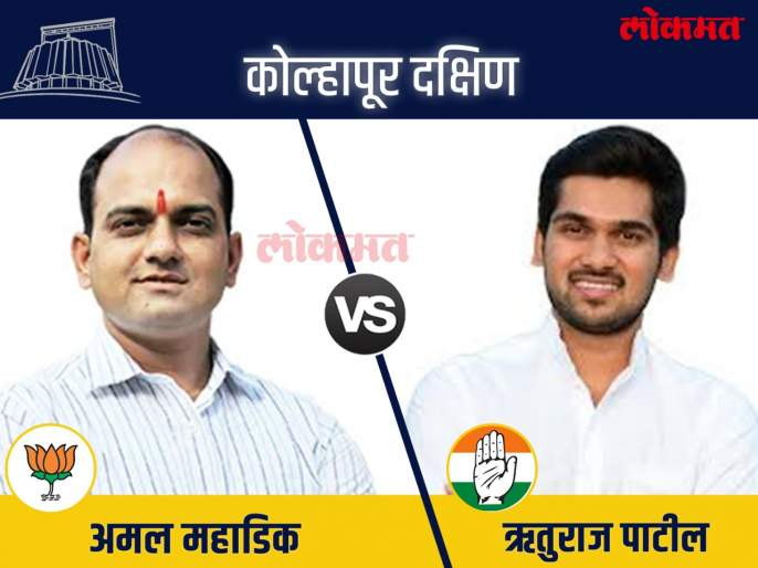 Who is the winner of the 10 constituencies in Kolhapur district? | Maharashtra Assembly Election 2019: भाजपमुक्त कोल्हापूर; दोन्ही काँग्रेसचा दणका