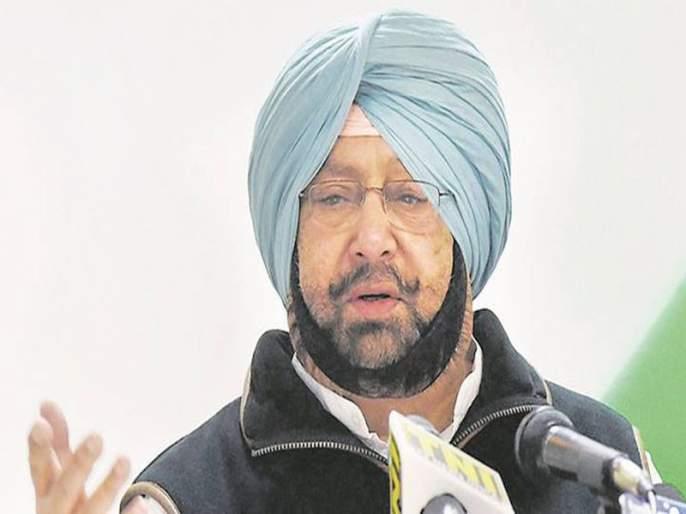 Pakistan using drones to deliver weapons, say Punjab Police; CM orders probe   पंजाबमध्ये शस्त्रास्त्र पाठवण्यासाठी पाकिस्तानकडून ड्रोनचा वापर - कॅप्टन अमरिंदर सिंग
