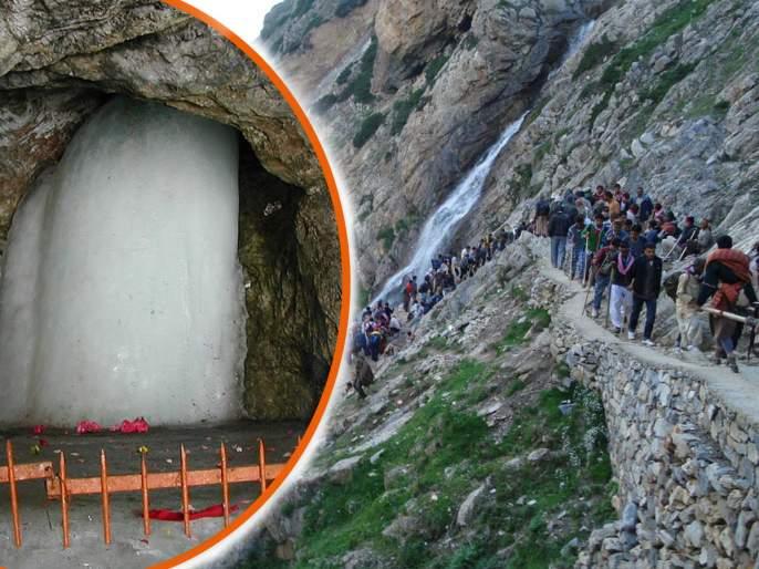 amarnath yatra will start from 21 july in corona protocol | 21 जुलैपासून अमरनाथ यात्रा सुरू होणार? केवळ दहा हजार भाविकांना परवानगी