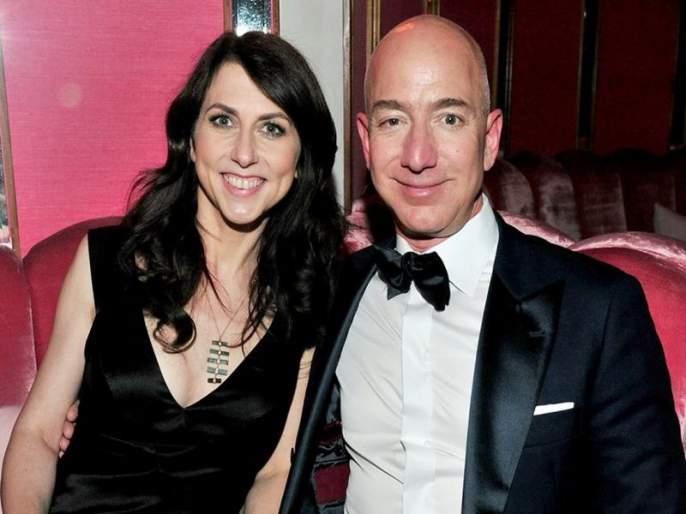 Due to divorce, the world's richest women! amazon | घटस्फोटामुळे 'ती' बनणार जगातील श्रीमंत महिला!