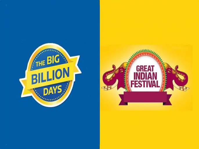 Amazon Great Indian Festival, Flipkart Big Billion Days Sales to Offer Discounts on Phones From OnePlus, Realme, Samsung, Xiaomi, and Others | अॅमेझॉन, फ्लिपकार्टवर सेलचा धमाका; 'या' स्मार्टफोन्सवर बंपर सूट