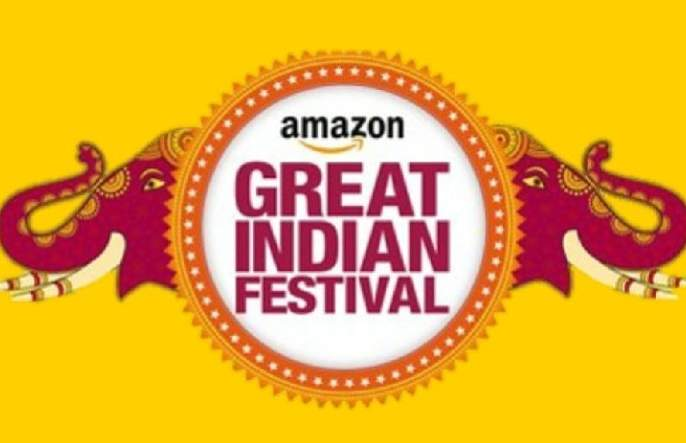 amazon great indian festival sale announced coming soon biggest festival sale offers upcoming home gadgets   Amazon चा सर्वात मोठा Great Indian Festival सेल; 70 टक्क्यांपर्यंत सवलत अन् आकर्षक ऑफर्स