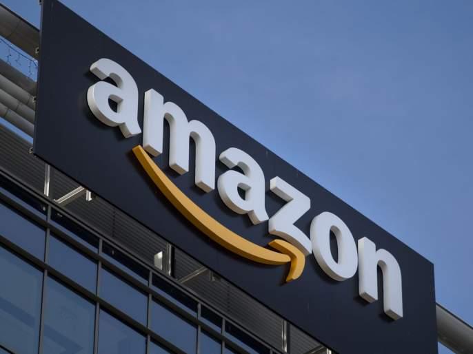 Amazon to pay employees to start their own package delivery businesses | नोकरी सोडा, पैसे घ्या, आमच्यासोबत बिझनेस करा; अॅमेझॉनची अमेझिंग ऑफर