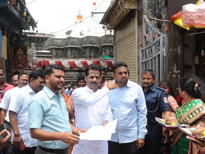 Places to visit Ambabai Mandir | अंबाबाई दर्शन मंडपासाठी जागेची केली पाहणी
