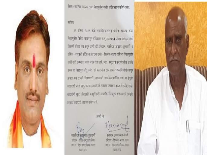 Bhavanidas kulkarni and Ambadas Danave spoils election fever | भवानीदास आणि अंबादास दंग; ऐनवेळी रंगाचा केला भंग
