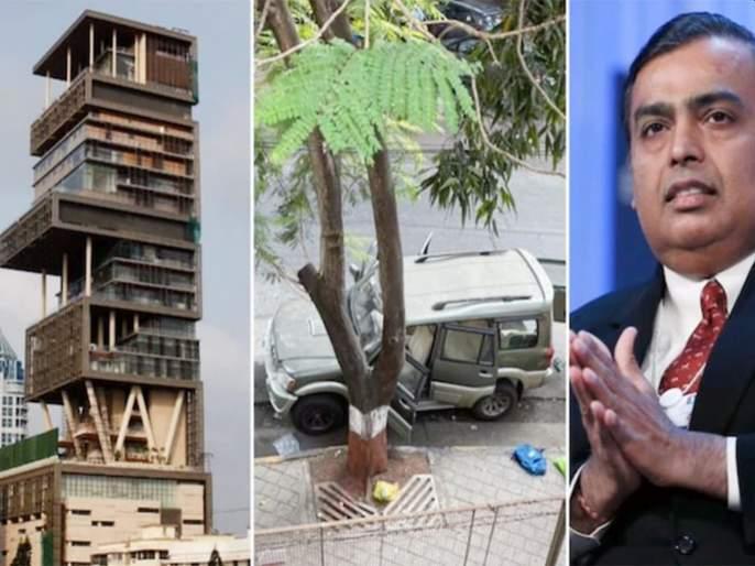 Jaish Ul Hind Claims Responsibility Of Placing Explosive Near Mukesh Ambani House   पिक्चर अभी बाकी है; जैश-उल-हिंदनं स्वीकारली अंबानींच्या घराबाहेरील स्फोटकांच्या गाडीची जबाबदारी