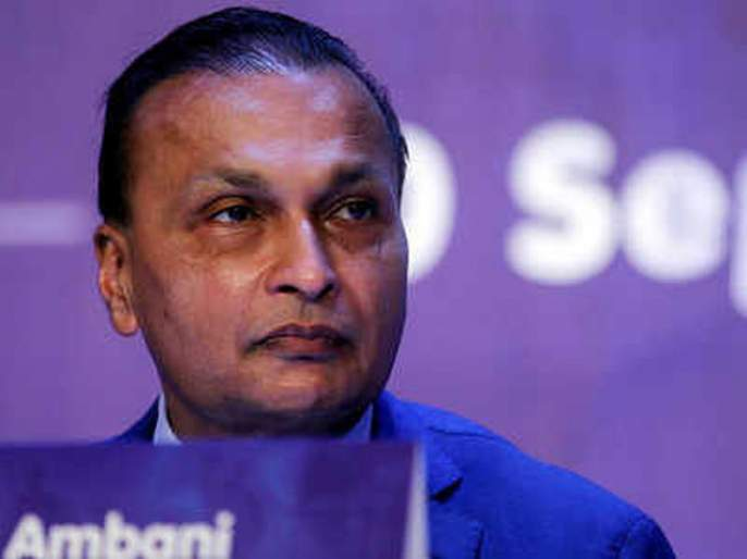 Anil Ambani resigns as Director of Reliance Communication | अनिल अंबानी यांनी रिलायन्स कम्युनिकेशनच्या संचालक पदाचा दिला राजीनामा