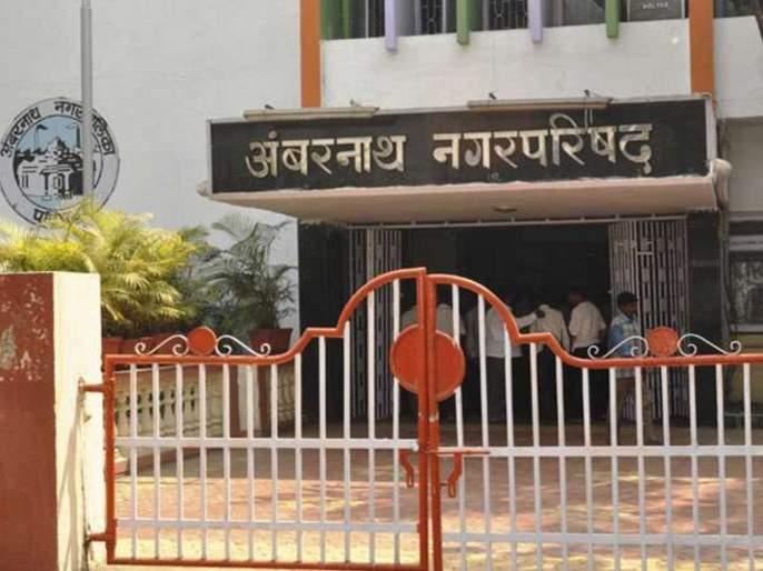 Amarnath Palika: Sena has betrayed | शिवसेनेकडून राष्ट्रवादीचा विश्वासघात, भाजपाला वाटली खैरात!
