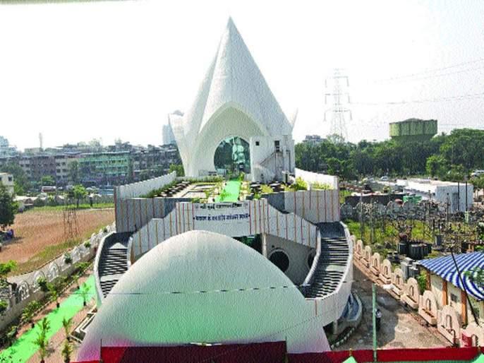 Dr. Domboy marble cover of Ambedkar memorial | डॉ. आंबेडकर स्मारकाच्या डोमला मार्बल आच्छादन